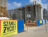 Prace remontowe na dworcu w Szczecinie